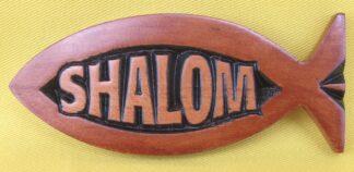 FISH MAHOGANY MAGNET - SHALOM
