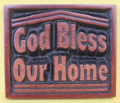 MAHOGANY MAGNET - GOD BLESS CHRISTIAN GIFT STORE SYDNEY