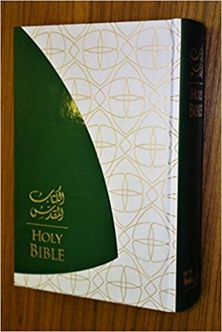 Arabic English Bi-lingual Diglot Bible, Good News Translation, Parallel Hardcover – 2016