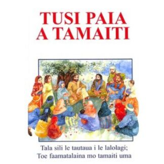 SAMOAN LION CHILDRENS BIBLE