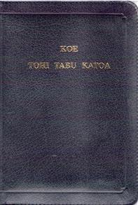 Tongan Bible West Old Imitation Leather Zip