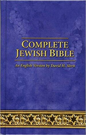 Complete Jewish Bible Hardcover (Updated) Hardcover – March 7, 2017
