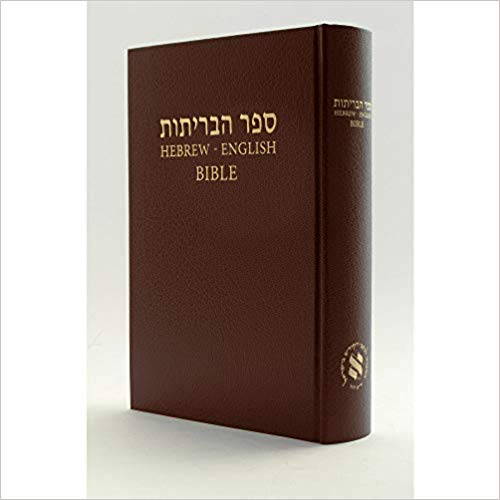 Hebrew-English Bible NASB HardCover (Hebrew) Hardcover – 2014